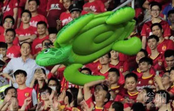 恒大vs国安 现场球迷分别玩起了乌龟和猴子