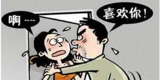 快递员上门取件强吻女客户 被咬破嘴唇后跪地求饶