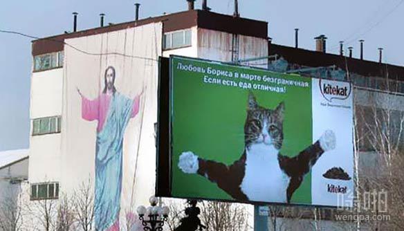 这猫山寨基督的姿势