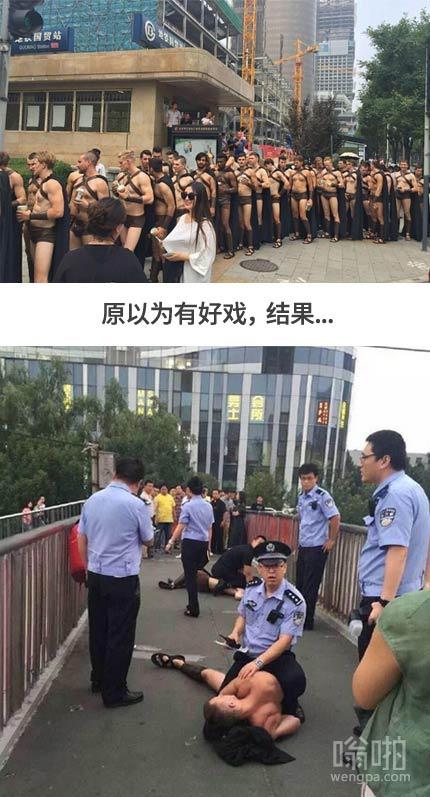 一大波外国半裸肌肉男模扮斯巴达勇士在北京街头送餐 被抓
