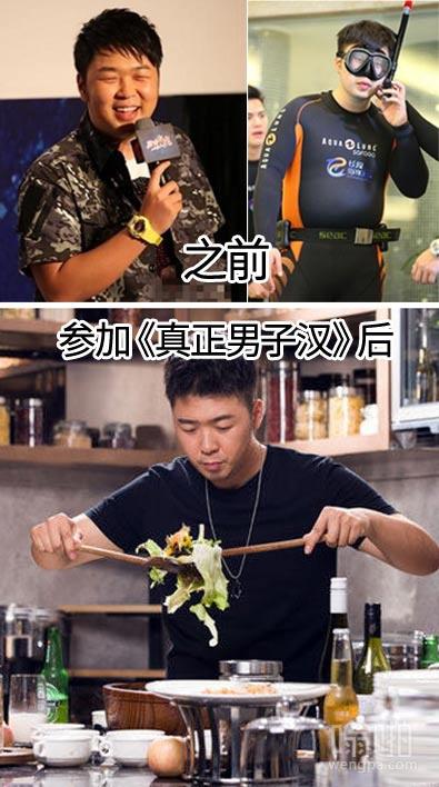 杜海涛成功瘦身20斤 太励志了