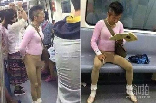 上海大叔地铁穿粉色紧身衣丝袜 原形毕露让人好害羞