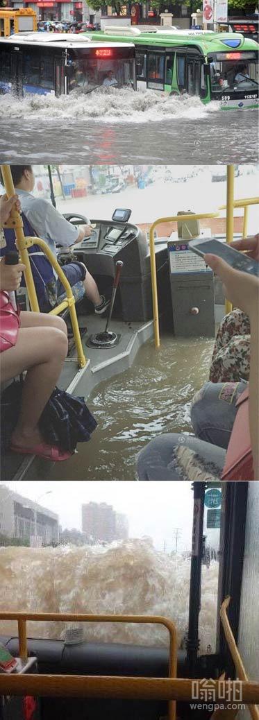 """武汉公交车司机:不会开""""船""""的公交车司机不是好司机"""