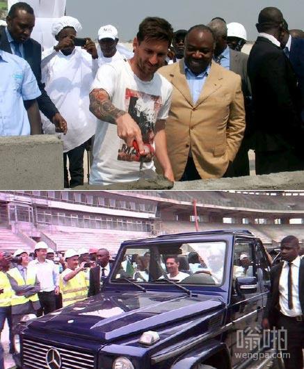 梅西非洲享受无上荣光 总统为其当司机