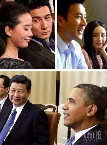 只需一眼 习近平偷瞄奥巴马