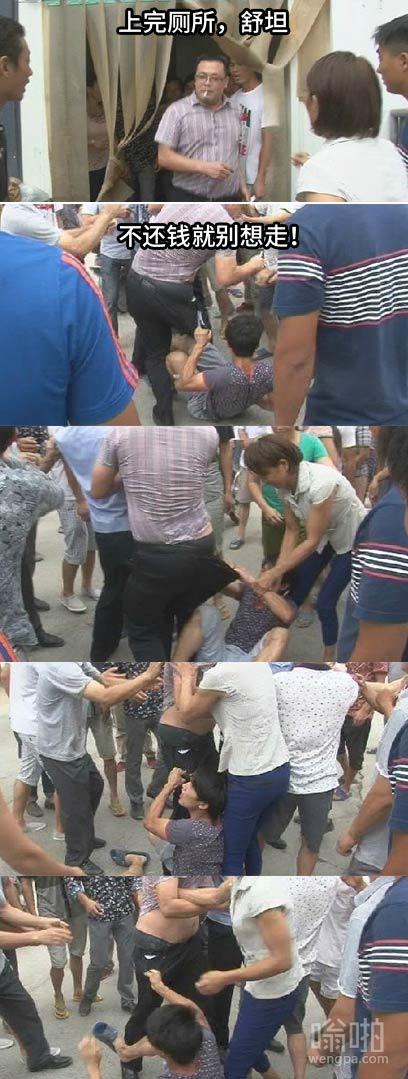 郑州老板拖欠农民工工资 上厕所遭工人围堵被当众扒裤