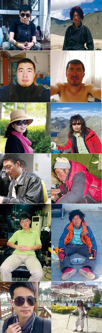 好好的一个人怎么说去西藏就去西藏呢?