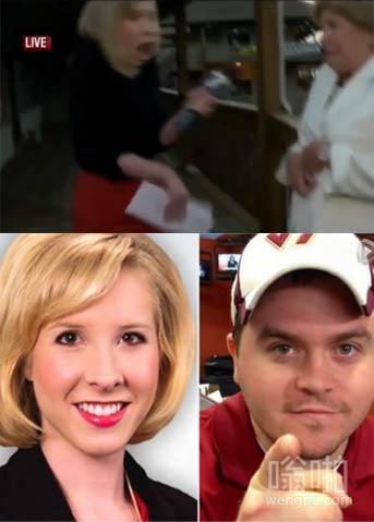 【视频】美国两记者连线直播时被枪杀 抢手自尽
