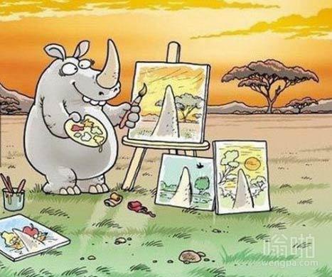 犀牛眼里的风景