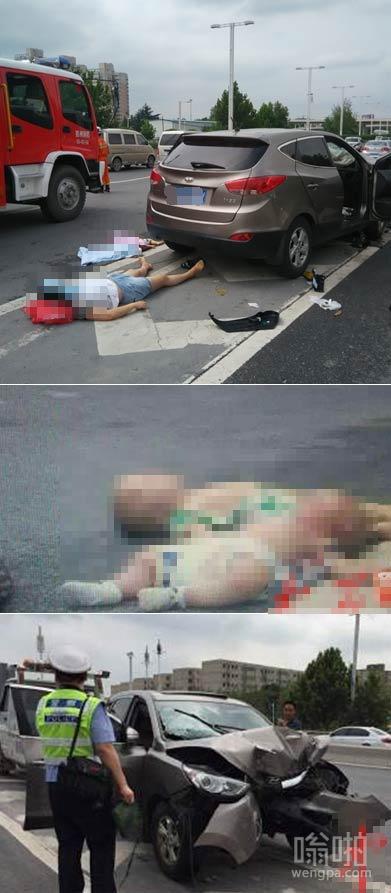 郑州双胞胎婴儿车祸身亡