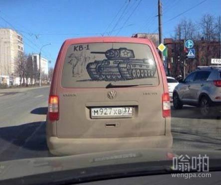 学过绘画的军迷车主