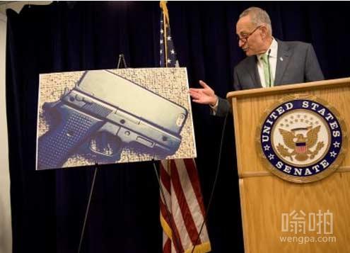 警方警告说,枪形手机外壳是一个可怕的想法…
