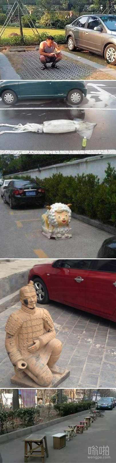 为车位而战 各种搞笑奇葩的占车位
