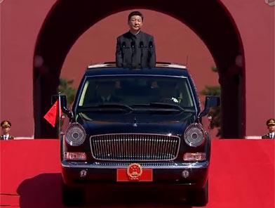 2015阅兵:习近平乘红旗检阅车检阅部队