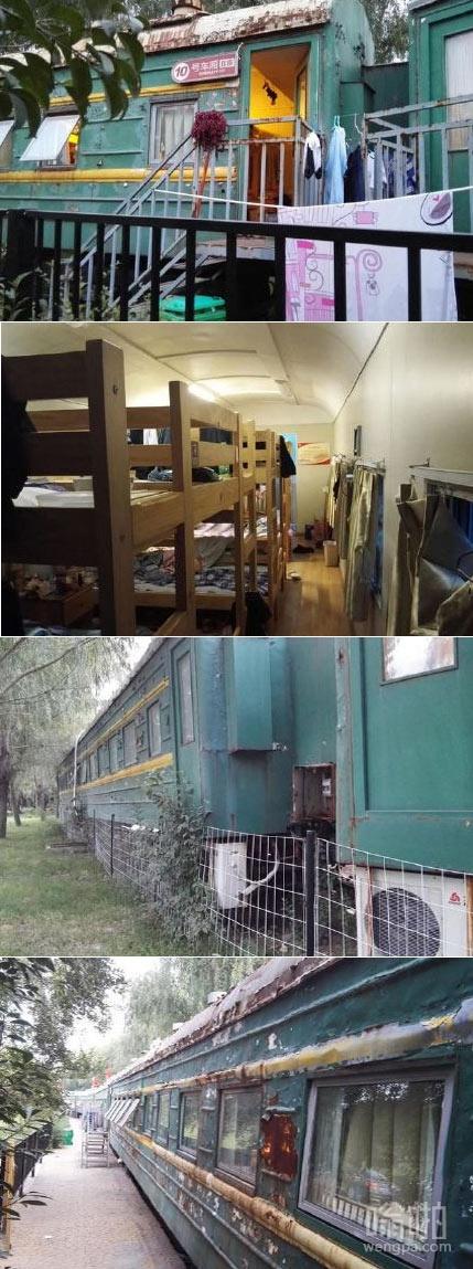 火车宿舍:郑州高校用绿皮火车当宿舍 上下铺有热水空调