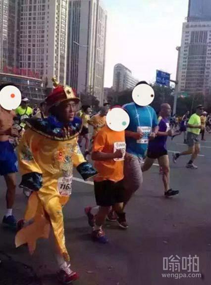 皇上也来跑马拉松 体力明显不支啊