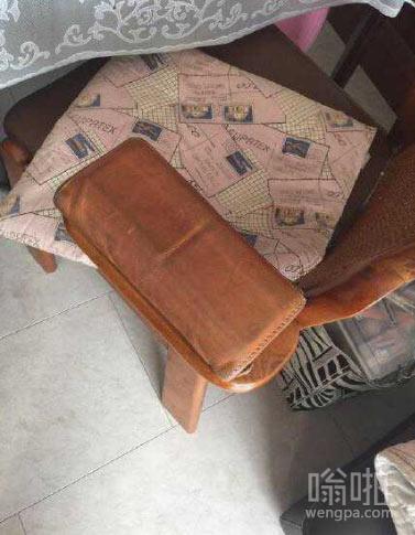 椅子扶手上的隐形钱包 傻傻分不清
