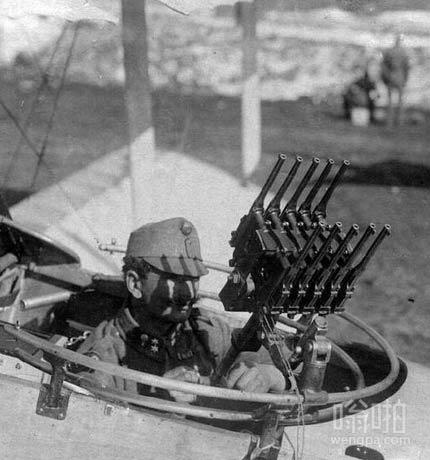 当年空战使用的武器