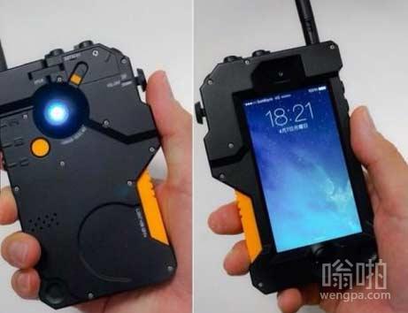 潜龙谍影手机套!