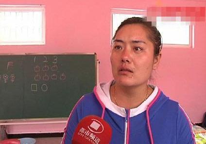 女老师摆拍男童集体裸照发网 称讲解性教育和做人道理