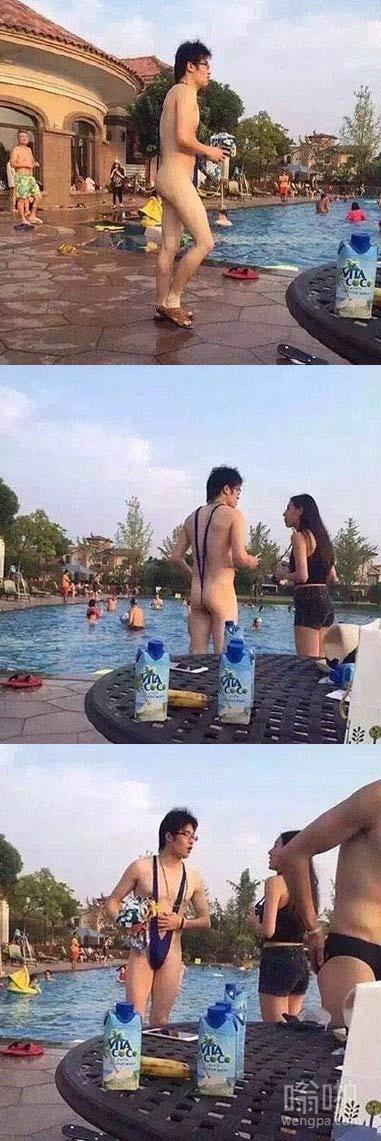 泳池遇到奇葩男!侧面看过去还以为是裸男