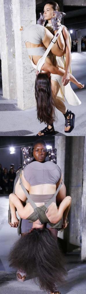 这是时尚 - 你不会明白的