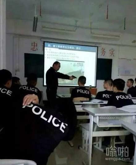 警校上课不听讲的后果