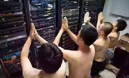 工程师团队去度假之前