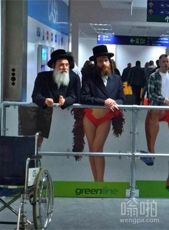 今天上午有人把这个放在特拉维夫机场