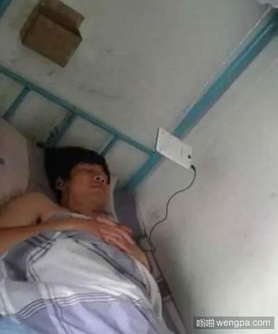 专治失眠 这方法不错 看着看着就睡着了