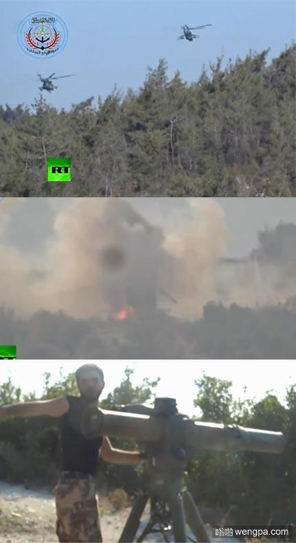 【视频】俄罗斯救援直升机被击落  叙反政府武装射击俄跳伞飞行员画面曝光