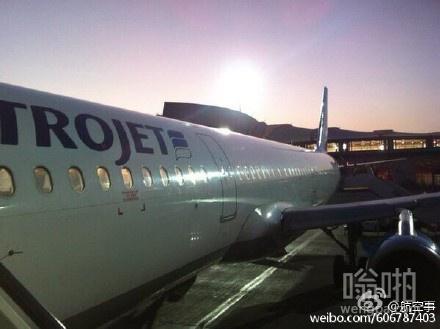 IS发表声明对俄罗斯坠机事故负责 7K9268航班起飞前图片曝光