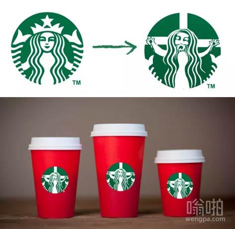 星巴克红色假期杯不再有圣诞打印图案背景