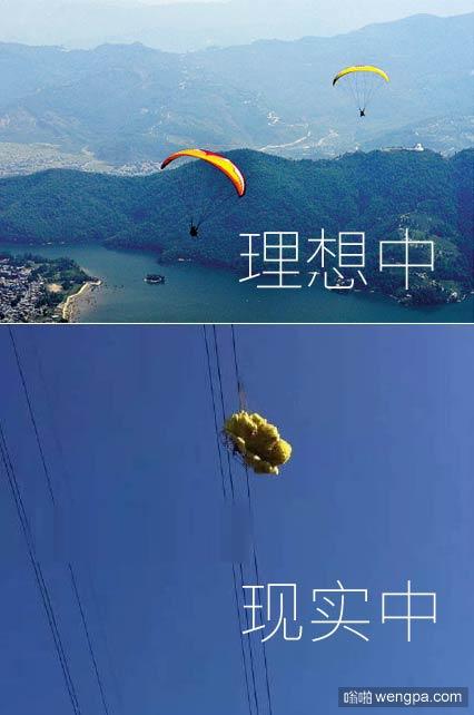 男子玩滑翔伞遇险 滑翔机挂在了11万伏高压线