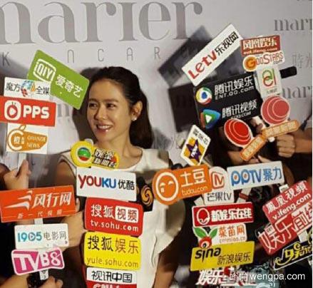 孙艺珍遭遇中国娱乐记者贴身采访