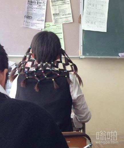 前排同学的霸气酷炫发型