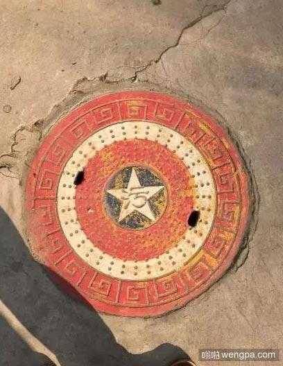 在我们小区发现了美国队长的盾牌