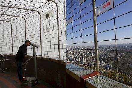 一组北京被雾霾笼罩时和天色晴朗时的对比照 反差巨大
