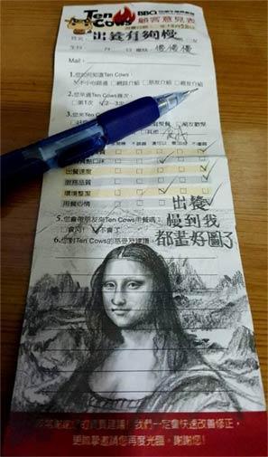 一个网友去吃饭 等上菜等到一副蒙娜丽萨都画完了