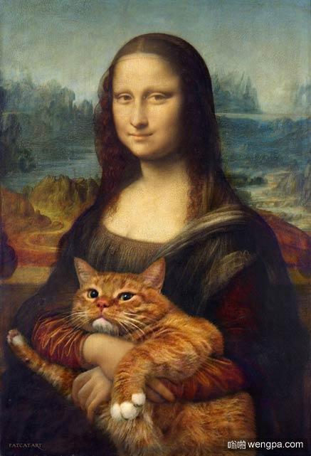蒙娜丽萨和加菲猫 这谁p的 毫无违和感