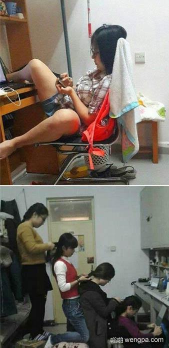 女生宿舍日常