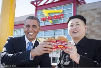金正恩请奥巴马到家里吃饭