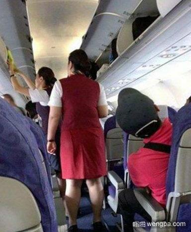 第一次坐飞机 看到的空姐和我想象中的不一样