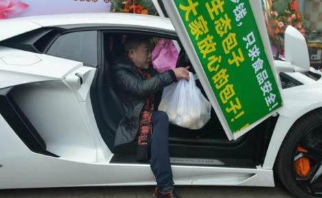 开兰博基尼送包子 太土豪!成都一老板开兰博基尼送包子