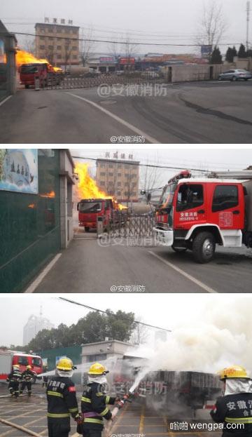 着火货车直接开进消防队:1分钟灭火刷新该消防队记录