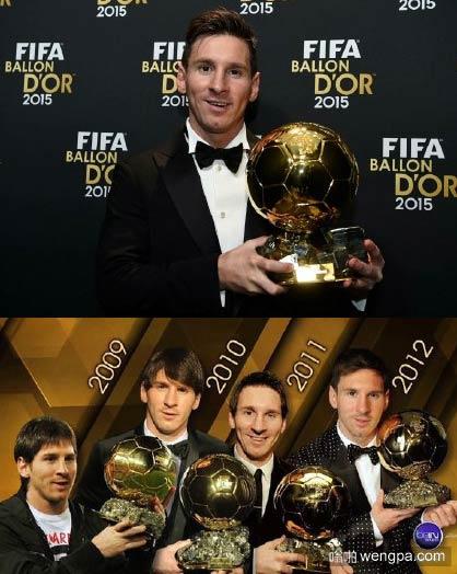 梅西第5次获得FIFA金球奖