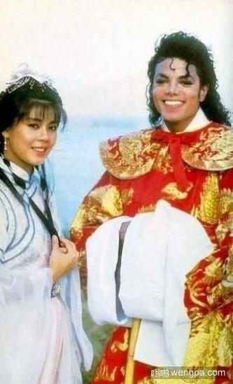 MJ先生和某香港姑娘合影