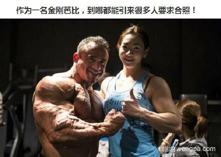 韩国妹子一身肌肉和软妹子脸形成强烈反差走红