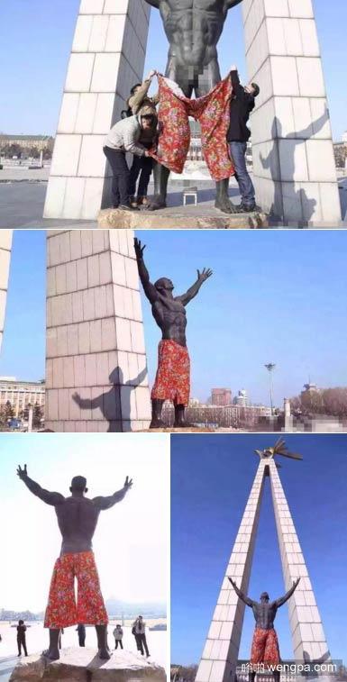 """长春""""裸男""""雕塑被穿上东北花色七分裤"""