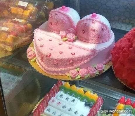 这家蛋糕师手艺不错啊